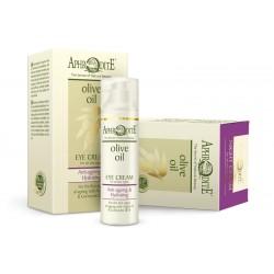 APHRODITE Anti-ageing & Hydrating Eye Cream (Z-18)