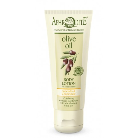 APHRODITE Comforting Body Lotion with Avocado & Chamomile (Z-9A)