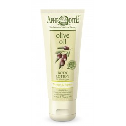 APHRODITE Nourishing Body Lotion with Mango & Papaya (Z-9C)