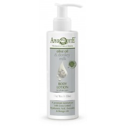 APHRODITE The Youth Elixir Body Lotion (D-9)