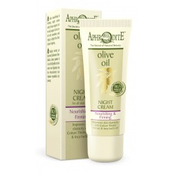 APHRODITE Nourishing & Firming Night Cream with Argan & Pomegranate (Z-20S)