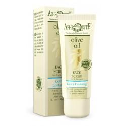 APHRODITE Gentle Exfoliating Face Scrub (Z-21S)