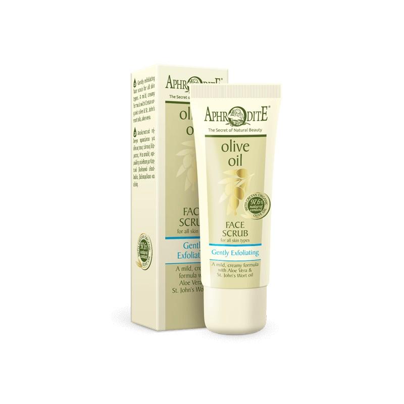 All Natural Skin Exfoliator