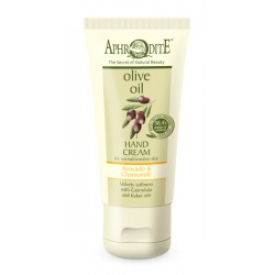 APHRODITE Velvety Soft Hand Cream with Avocado & Chamomile (Z-8AS)