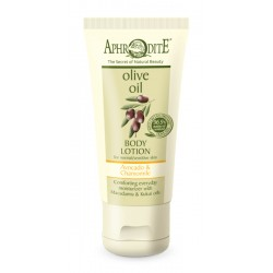 APHRODITE Comforting Body Lotion with Avocado & Chamomile (Z-9AS)