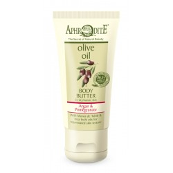 APHRODITE Regenerating Body Butter with Argan & Pomegranate (Z-50S)