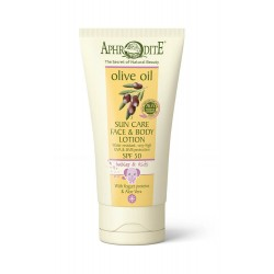 APHRODITE Sun Care Face & Body Lotion For Babies & Kids SPF 50 (Z-32)
